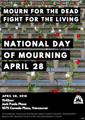 DayofMourning2018poster